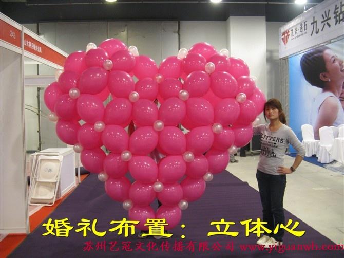 编气球南瓜花样教程